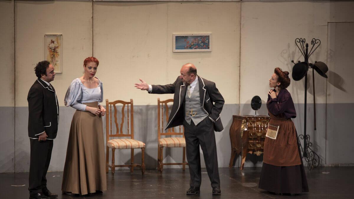 barbero Sevilla, Teatro Lírico Andaluz, Ayamonte, zarzuela