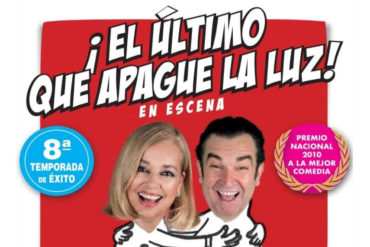 el último que apague La Luz, ozores, teatro, comedia, Espectáculos, Ayamonte