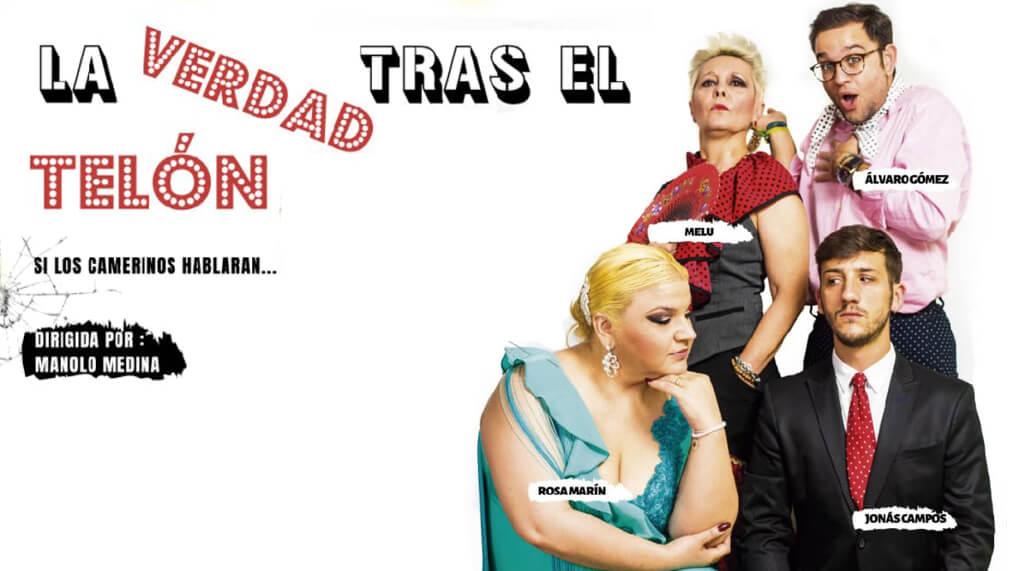 verdad tras el telón, Teatro Cardenio, Ayamonte, huelva, teatro, comedia, camerino