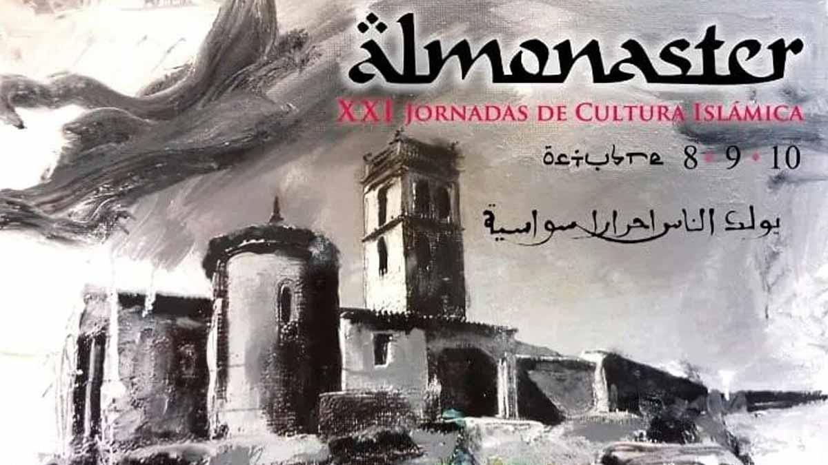 jornadas de cultura islamica Almonaster la Real octubre 2021
