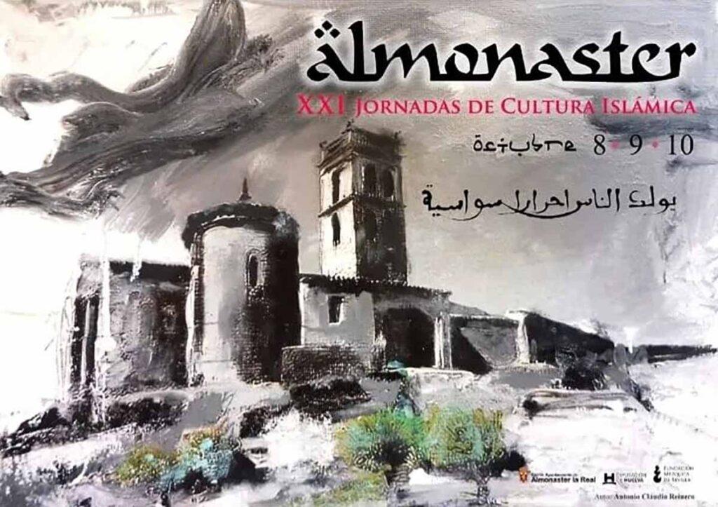 jornadas islamicas Almonaster la Real 8 9 y 10 de octubre 2021